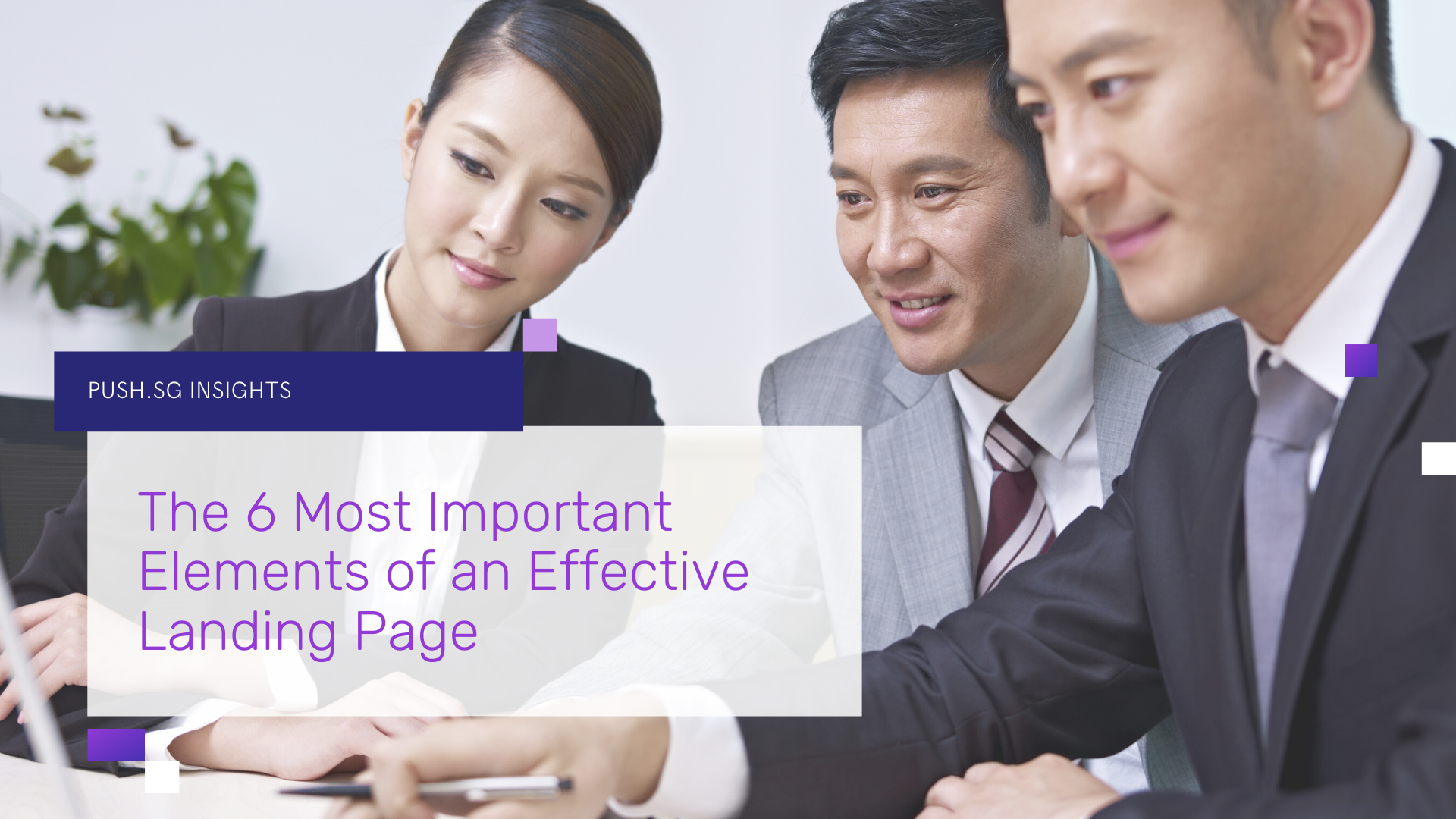 The 6 Most Important Elements of an Effective Landing Page